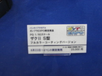 Imgp0831