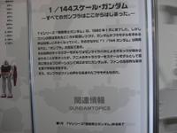 Imgp0882