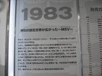 Imgp0943