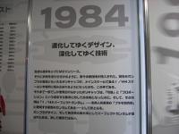 Imgp0967