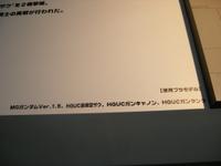 Imgp0978
