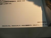Imgp1007