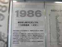 Imgp1114