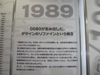Imgp1160