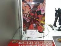 Imgp1343