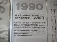Imgp1383