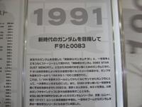 Imgp1397