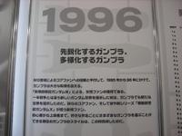 Imgp1467
