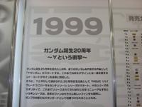 Imgp1524