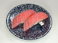 si_sushi