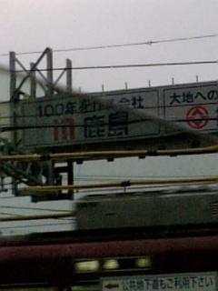 京急蒲田駅の立体化工事にて